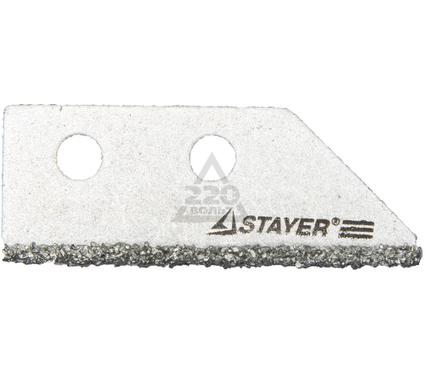 Лезвие STAYER PROFI 33415-S2