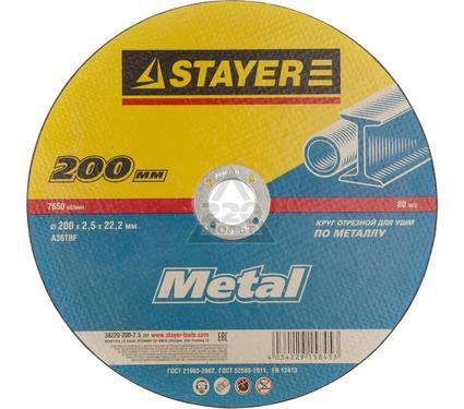 Круг отрезной STAYER MASTER 36220-200-2.5_z01