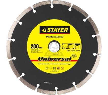Круг алмазный STAYER PROFESSIONAL 3660-200_z01