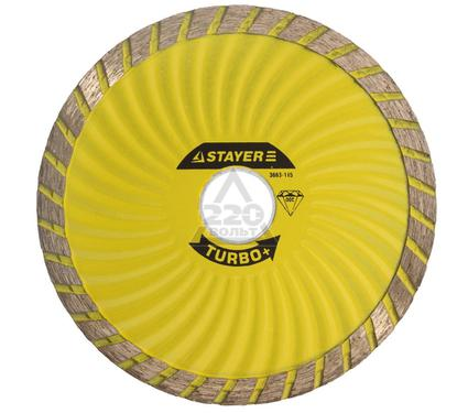 Круг алмазный STAYER 'TURBO+'' 3663-125