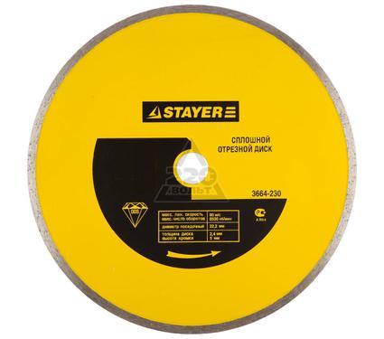 Круг алмазный STAYER MASTER 3664-200
