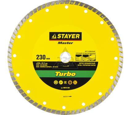 Круг алмазный STAYER MASTER 36673-230