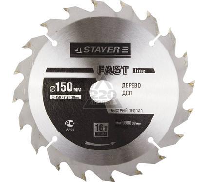 Диск пильный твердосплавный STAYER MASTER 3680-150-20-16