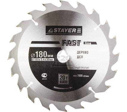 Диск пильный твердосплавный STAYER MASTER 3680-180-30-20