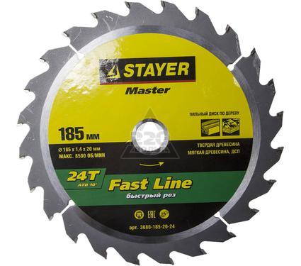 Диск пильный твердосплавный STAYER MASTER 3680-185-20-24