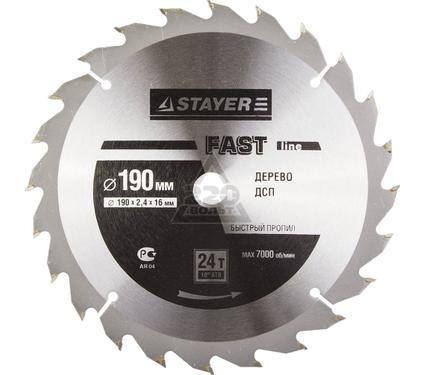 Диск пильный твердосплавный STAYER MASTER 3680-190-16-24