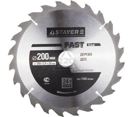 Диск пильный твердосплавный STAYER MASTER 3680-200-30-24