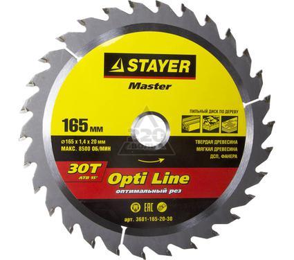 Диск пильный твердосплавный STAYER MASTER 3681-165-20-30