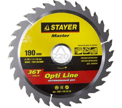 Диск пильный твердосплавный STAYER MASTER 3681-190-30-36