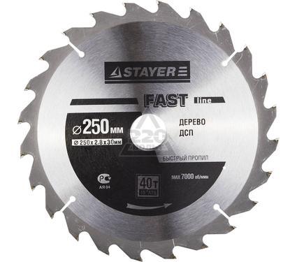 Диск пильный твердосплавный STAYER MASTER 3681-250-30-40