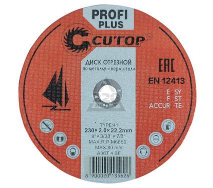 Круг отрезной CUTOP Profi Plus 40001т