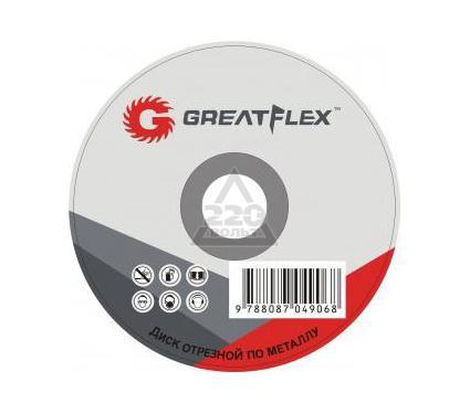 Круг отрезной GREATFLEX 50-41-001
