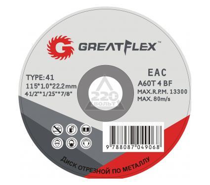 Круг отрезной GREATFLEX 50-41-006