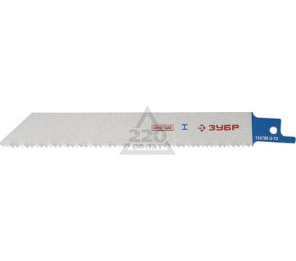 Полотно для сабельной пилы ЗУБР S922VF
