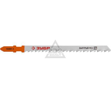 Пилки для лобзика ЗУБР 155841-4_z01