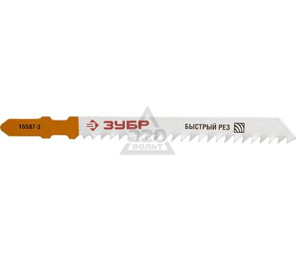 Пилки для лобзика ЗУБР 15587-3_z01