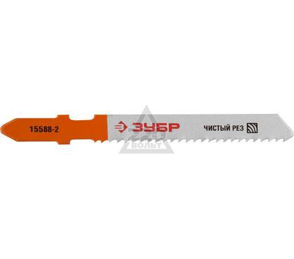 Пилки для лобзика ЗУБР 15588-2_z01