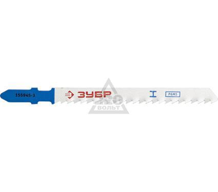 Пилки для лобзика ЗУБР 155945-3