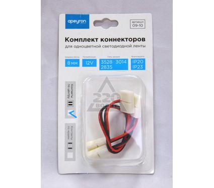 Коннектор APEYRON 02ISP000159