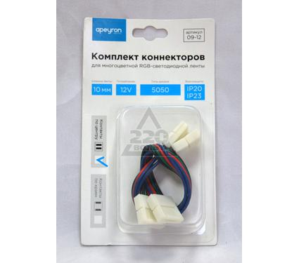 Коннектор APEYRON 02ISP000161