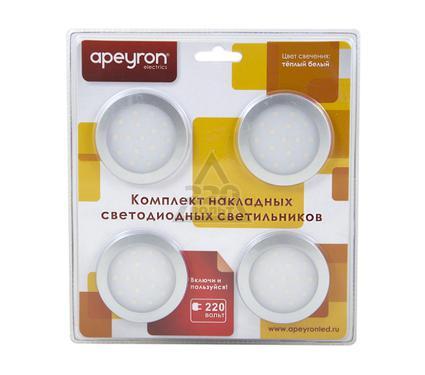 Светильник APEYRON 02ISP000080