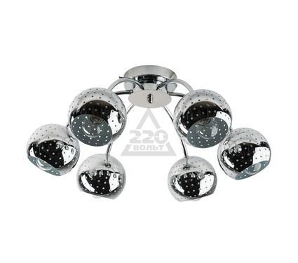 Люстра MW LIGHT 228012606