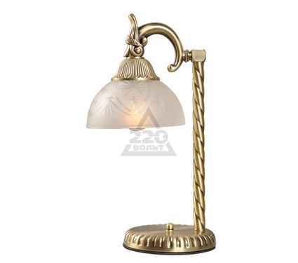 Лампа настольная MW LIGHT 317032301
