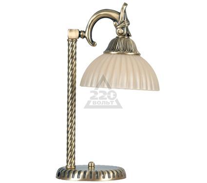 Лампа настольная MW LIGHT 317031001