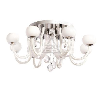 Люстра MW LIGHT 459010220