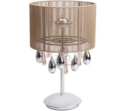 Лампа настольная MW LIGHT 465031904