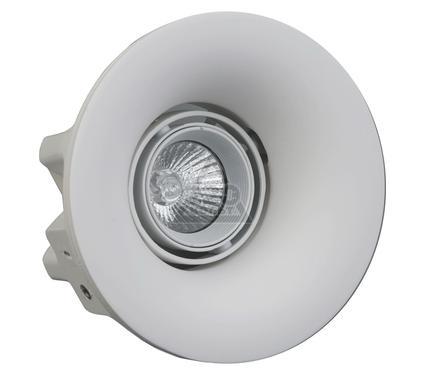 Спот MW LIGHT 499010401
