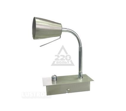 Спот MW LIGHT 546020201