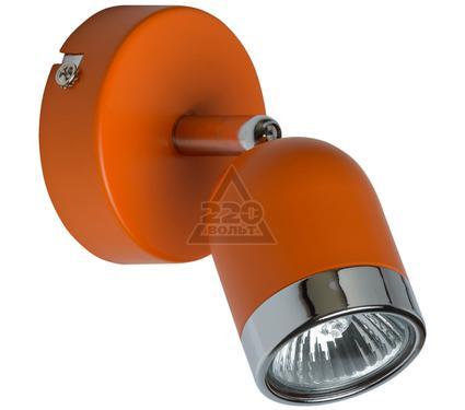 Спот MW LIGHT 546020901