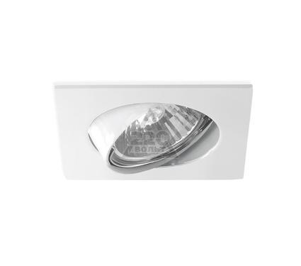 Светильник встраиваемый MW LIGHT 637010501