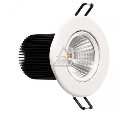 Светильник встраиваемый MW LIGHT 637013801