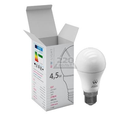 Лампа светодиодная MW LIGHT LBMW27A02