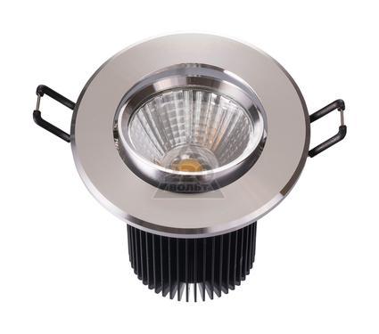 Светильник встраиваемый MW LIGHT 637013901