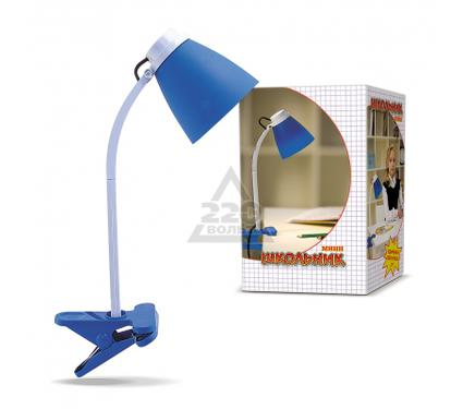 Лампа настольная ШКОЛЬНИК S-160-CLIP синяя