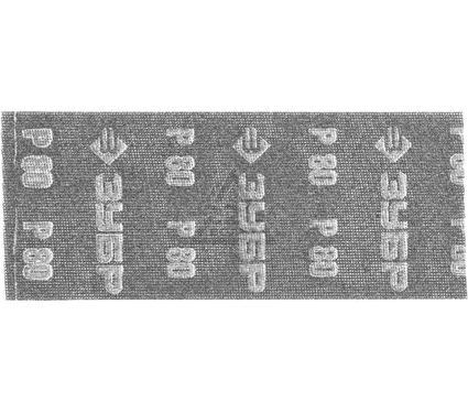 Сетка ЗУБР 35481-080
