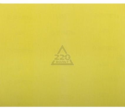 Лист шлифовальный ЗУБР 35525-400