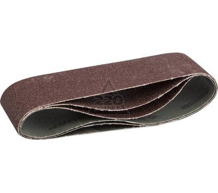 Лента шлифовальная бесконечная ЗУБР 35541-040