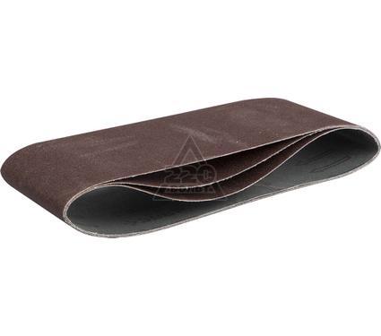 Лента шлифовальная бесконечная ЗУБР 35543-100