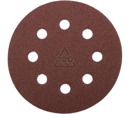 Круг шлифовальный ЗУБР 35560-115-080