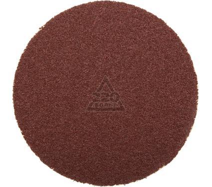 Круг шлифовальный ЗУБР 35561-115-060