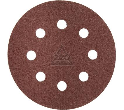 Круг шлифовальный ЗУБР 35562-125-100