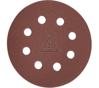 Круг шлифовальный ЗУБР 35562-125-320