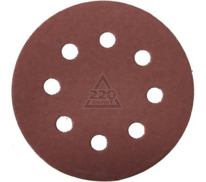 Круг шлифовальный ЗУБР 35562-125-600