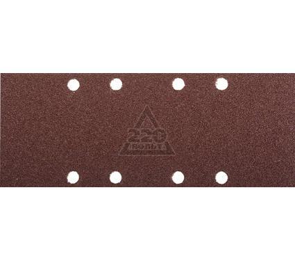 Лист шлифовальный ЗУБР 35591-040