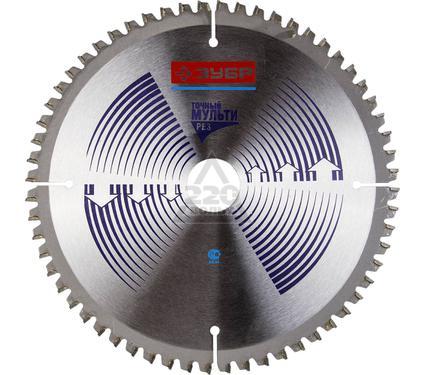 Диск пильный твердосплавный ЗУБР 36907-190-20-60