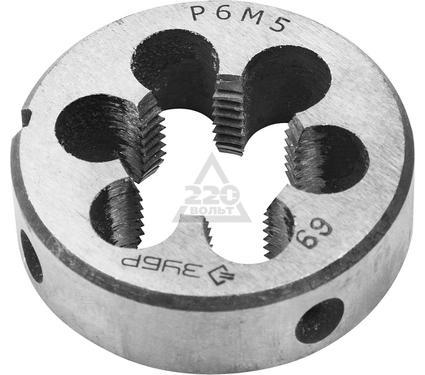 Плашка ЗУБР 4-28023-20-2.5